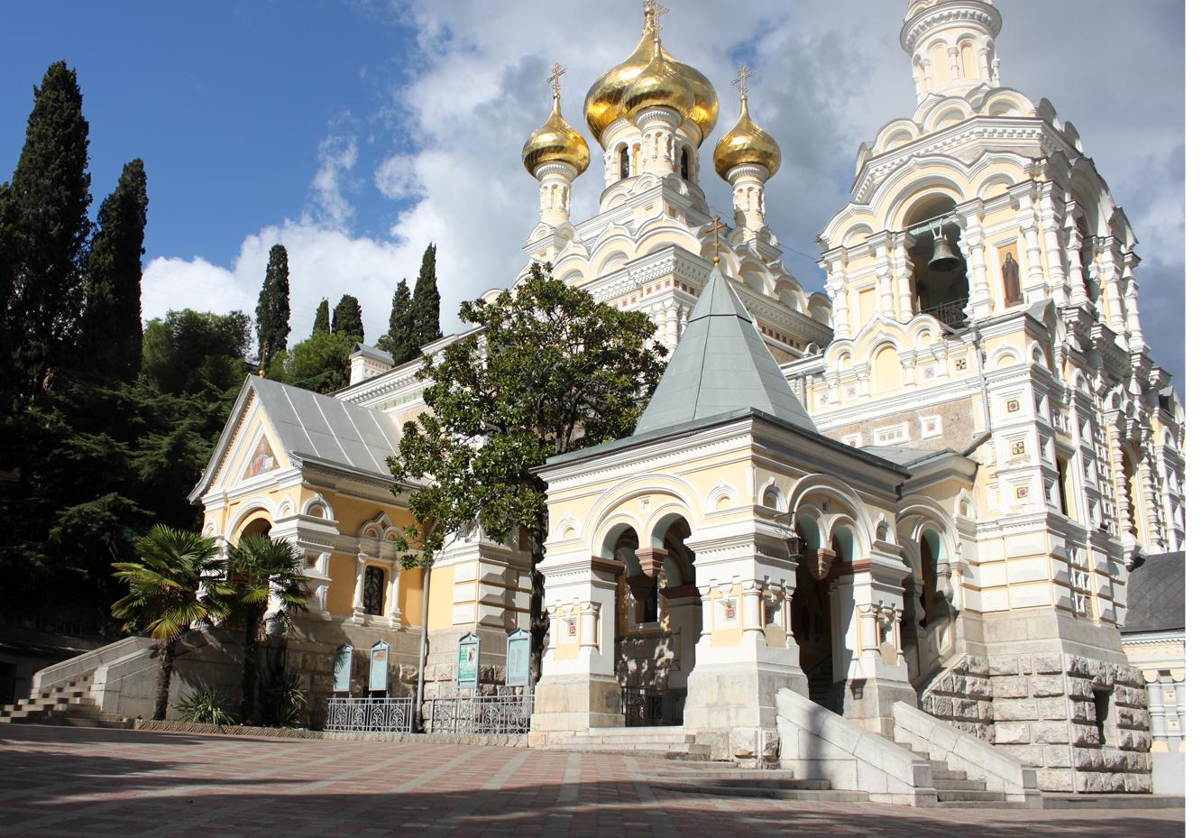 Alexander Nevskykatedralen i Jalta.