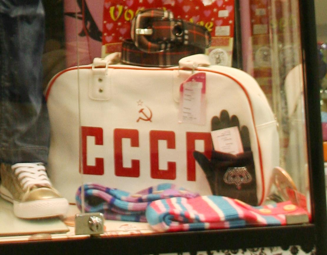 Nostalgisk CCCP-bag.