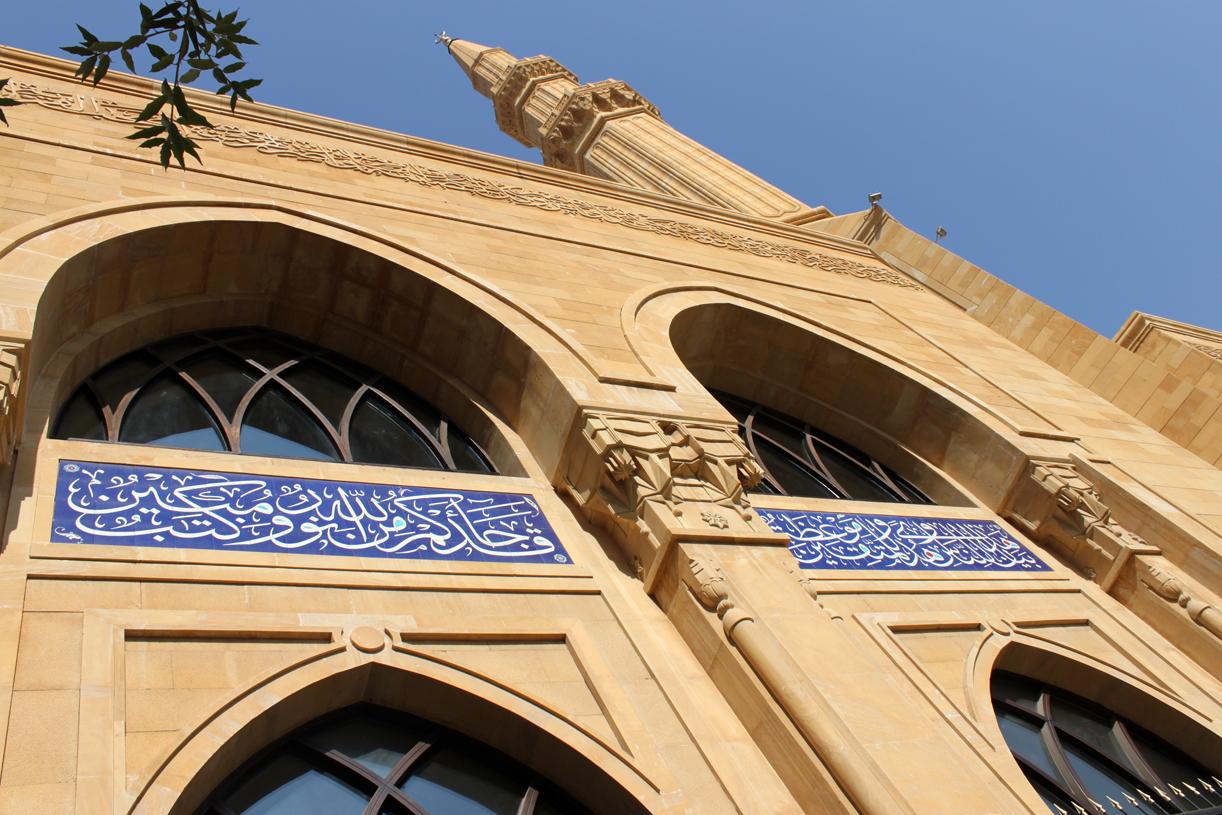 Mohammad Al-Amin Mosque i sentrum.