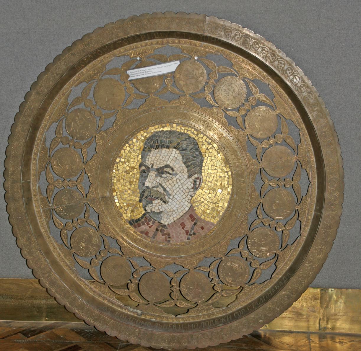 Stalinportrett på museet i Gori.