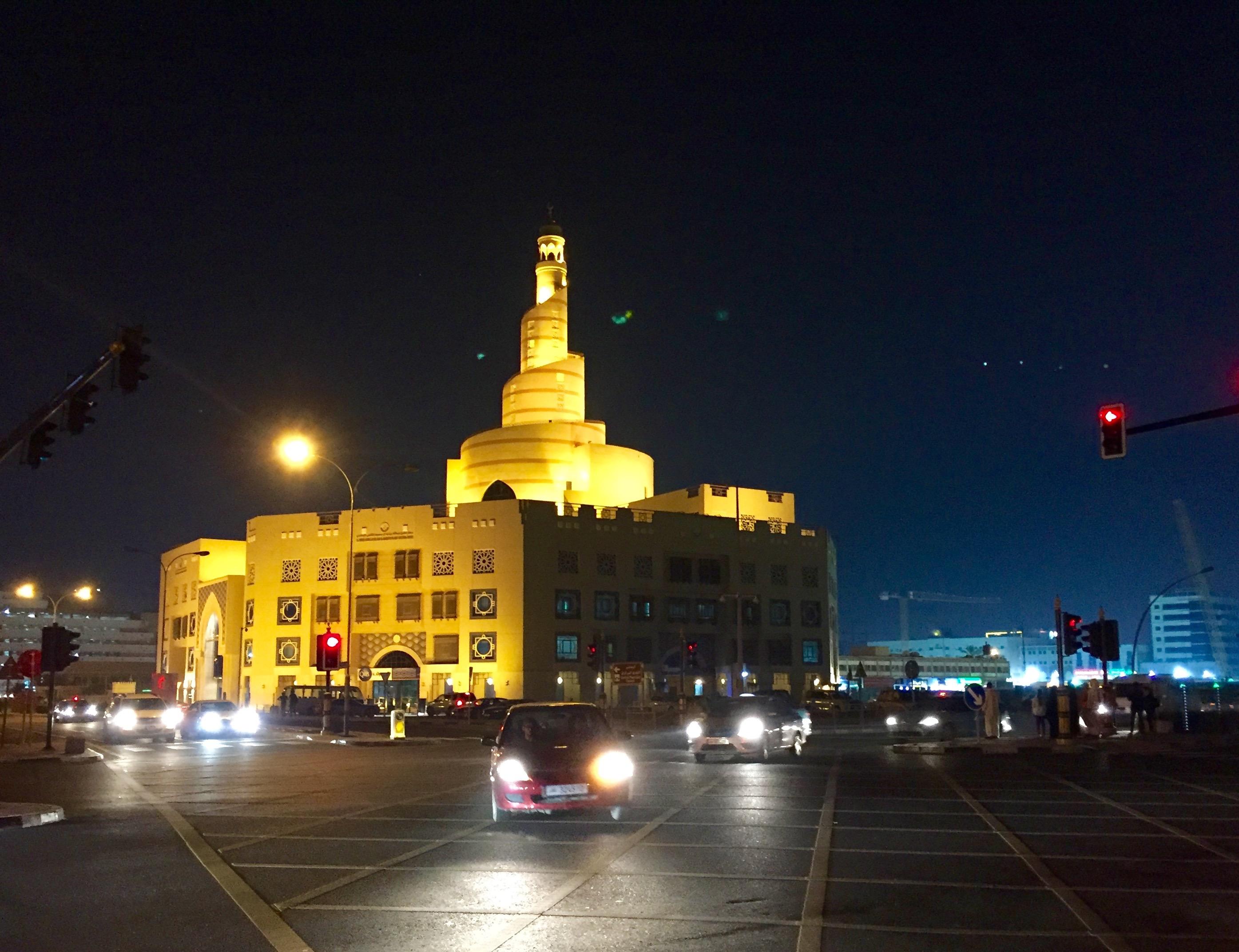 Det islamske kultursenteret i kveldslys.