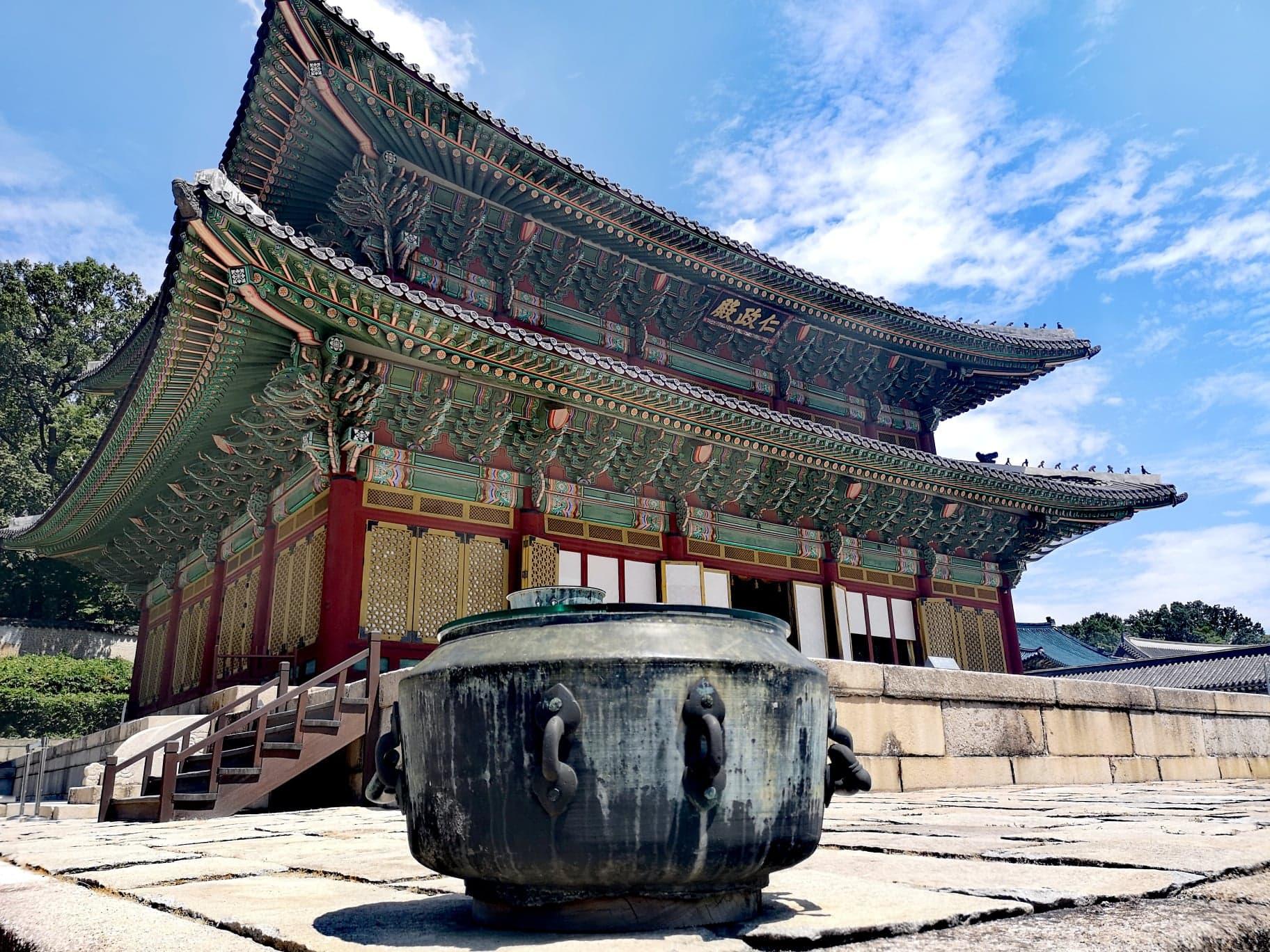 Changdeokgung er landets best bevarte palass fra denne tidsepoken,