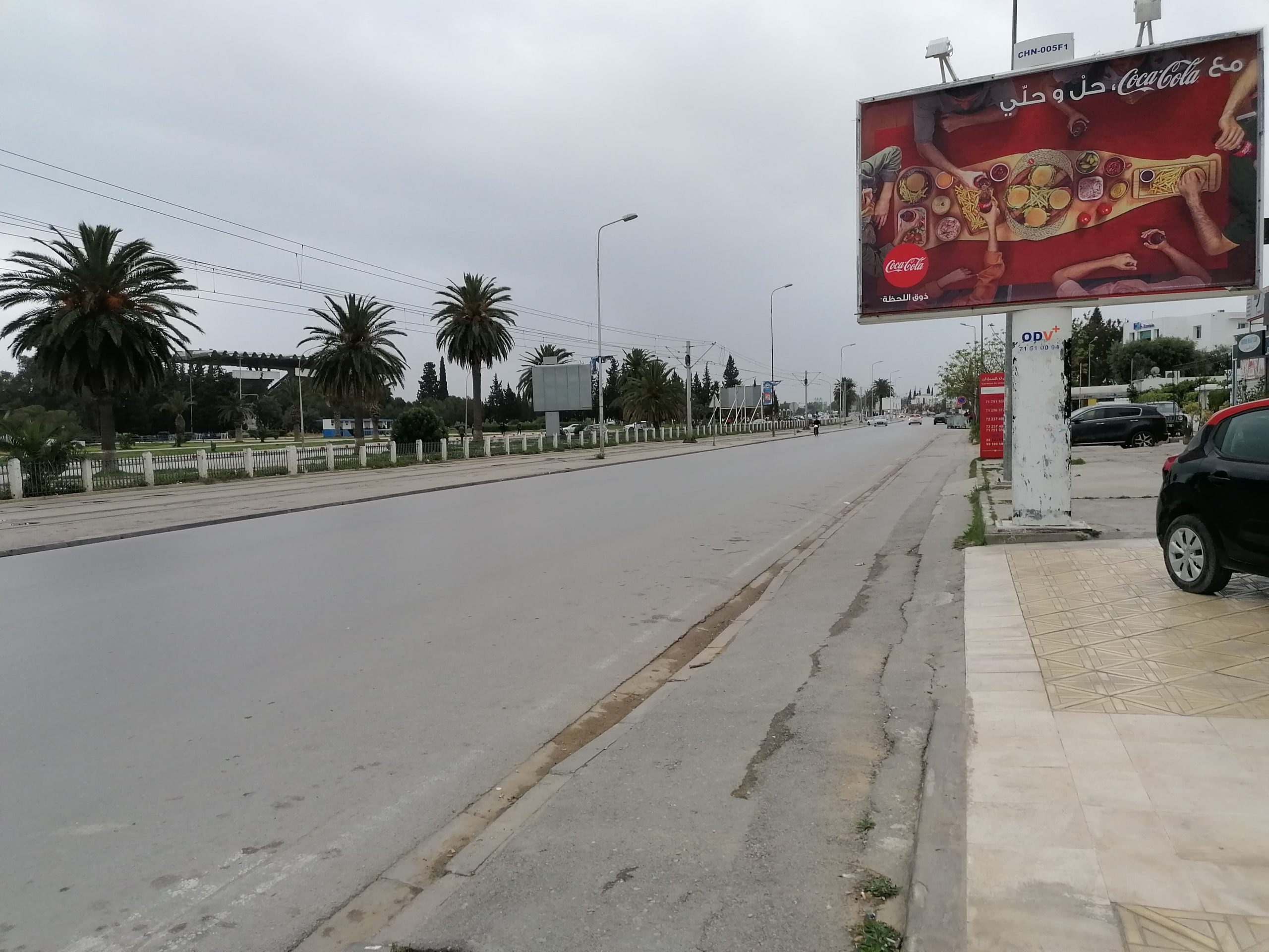 Tunis lock down